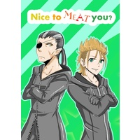 Doujinshi - Anthology - KINGDOM HEARTS (Nice to MEAT you?) / d-iris