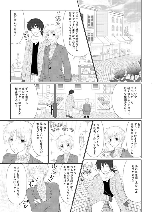 Doujinshi - Hetalia / United Kingdom (Arthur) (Already reserved from the 3rd century!) / 遊辺子商店