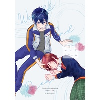 Doujinshi - Free! (Iwatobi Swim Club) / Haruka & Rin (World End Dream) / レトロシロップ