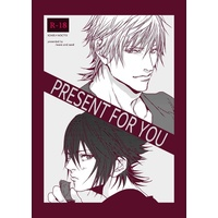[Boys Love (Yaoi) : R18] Doujinshi - Final Fantasy XV / Ignis x Noctis (PRESENT FOR YOU) / shop-zoo