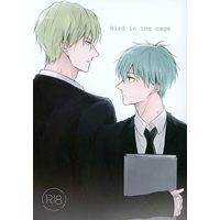 [Boys Love (Yaoi) : R18] Doujinshi - Manga&Novel - Anthology - Kuroko's Basketball / Nash x Kuroko (Bird in the cage) / mojito
