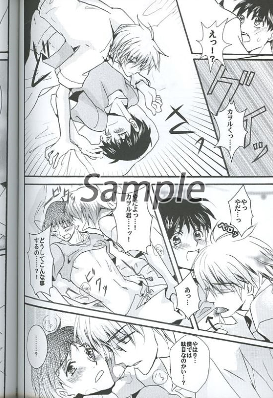[Boys Love (Yaoi) : R18] Doujinshi - Evangelion / Kaworu x Shinji (ETERNAL BLUE) / LOVE×GAME