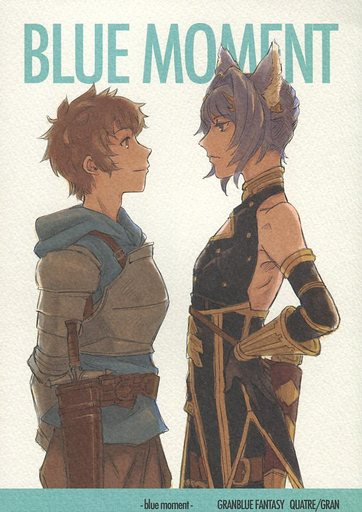 Doujinshi - GRANBLUE FANTASY / Feower x Gran (BLUE MOMENT) / ナナナバニ園