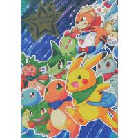 Doujinshi - Anthology - Pokémon / All Characters (Shooting Star) / BLACK FANG
