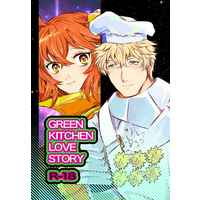 [NL:R18] Doujinshi - Fate/Grand Order / Gawain x Gudako (GREEN KITCHEN LOVE STORY) / ハニココ
