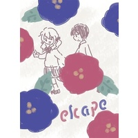 Doujinshi - Manga&Novel - Anthology - IDOLiSH7 / Nanase Riku x Izumi Iori (escape) / ゆどうふ