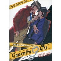 [Boys Love (Yaoi) : R18] Doujinshi - Novel - Anthology - Lupin III / Jigen Daisuke (Cigarette kiss) / マネーネクスト.co