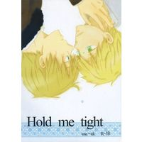[Boys Love (Yaoi) : R18] Doujinshi - Hetalia / America x United Kingdom (Hold me tight) / Gunjou