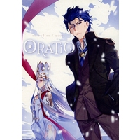 Doujinshi - Fate/stay night (ORATIO) / だれだれ