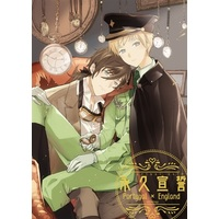 Doujinshi - Anthology - Hetalia / Portugal  x United Kingdom (Arthur) (永久宣誓) / 酸欠サーカス