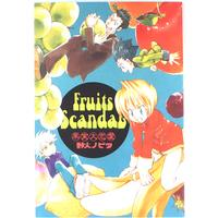 Doujinshi - Hunter x Hunter (Fruits Scandal) / Gekkou Touzoku