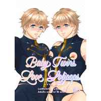 [Boys Love (Yaoi) : R18] Doujinshi - Fate/Grand Order / Lancelot (Saber) x Gawain (Fate Series) (Baby Twins Love Lolipops) / gyoza rice