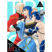 [Boys Love (Yaoi) : R18] Doujinshi - Fate/Grand Order / Archer (Fate/stay night) x Lancer (Fate/stay night) (TRIANGLE) / 青の洞窟
