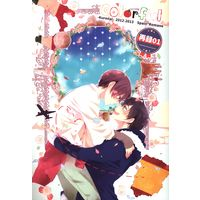 Doujinshi - Omnibus - Hetalia / Spain x Southern Italy (colorful *再録本) / 紅