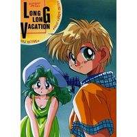 Doujinshi - Sailor Moon / Tenou Haruka (Sailor Uranus) & Kaiou Michiru (Sailor Neptune) (LONG LONG VACATION) / きいろ工房