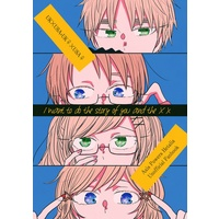 Doujinshi - Hetalia / United Kingdom x America (I want to do the story of you and the ××) / 赤色通販部