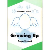 Doujinshi - Houshin Engi / Kou Tenka & Seikyo Dotoku Shinkun (Growing Up) / BLANCA