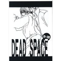 [Boys Love (Yaoi) : R18] Doujinshi - The Unlimited / Hyoubu Kyousuke (DEAD SPACE *コピー本 ※イタミあり) / ロンサム/UNVER