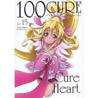 Doujinshi - Illustration book - Dokidoki! Precure (100 CURE Vol.15) / Eunos Tsuushin