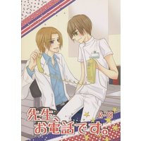 [Boys Love (Yaoi) : R18] Doujinshi - Novel - Hetalia / France x United Kingdom (先生、お電話です。) / どこまでも甘く
