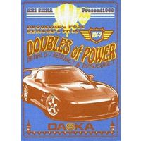 [Boys Love (Yaoi) : R18] Doujinshi - Novel - Initial D / Takahashi Keisuke x Takahashi Ryosuke (DOUBLES of POWER) / DASKA