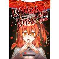 Doujinshi - Fate/Grand Order / Gudako (female protagonist) (Under the Rose due) / ガロン_DECO