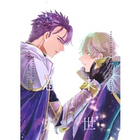 Doujinshi - Fate/Grand Order / Lancelot (Saber) x Gawain (Fate Series) (来世は恋人) / 金星とエトランゼ