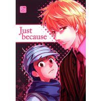 [Boys Love (Yaoi) : R18] Doujinshi - Hunter x Hunter / Pariston Hill (Just because ☆HUNTER×HUNTER) / gatyagatya