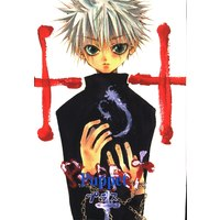 Doujinshi - Hunter x Hunter / Kurapika & Killua & Illumi & Leorio Paladinight (Puppetプラス ☆HUNTER×HUNTER) / まじかる☆電脳少年