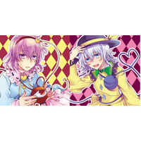 Cushion Cover - Touhou Project / Koishi & Satori