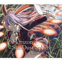 Doujin Music - P Horizon 4 -StarDust Sphere- / Cloister Notes / Cloister Notes