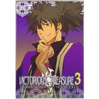 Doujinshi - Tales of Vesperia (VICTORIOUS TREASURE *再録 3) / Tsukishimaya