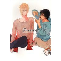 Doujinshi - BANANA FISH / Ash x Eiji (Pieces) / Longng Blue