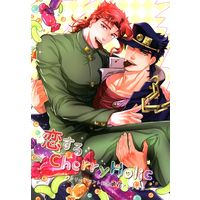 Doujinshi - Anthology - Jojo Part 3: Stardust Crusaders / Jyoutarou x Kakyouin (恋するCherry Holic *承太郎×花京院アンソロジー) / Cheerio