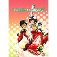 Doujinshi - Blue Exorcist / All Characters (てのひら兄さんとしっぽのあのね) / SEIRYODEN