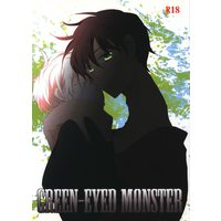 [Boys Love (Yaoi) : R18] Doujinshi - Hetalia / Spain x United Kingdom (GREEN-EYES MONSTER) / Doku