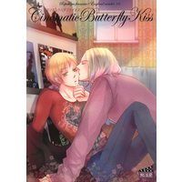 [Boys Love (Yaoi) : R18] Doujinshi - Hetalia / France x United Kingdom (cinematic Butterfly Kiss シネマチックバタフライキス) / チドリアシ