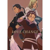 Doujinshi - The Heroic Legend of Arslan / Narsus x Gieve (LOVE CHANGE) / 雲乃風長屋