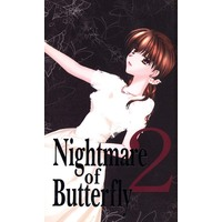Doujinshi - Ghost Hunt (Nightmare of Butterfly 2) / Seraphita