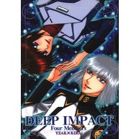 Doujinshi - Novel - Anthology - Mobile Suit Gundam SEED / Yzak Joule x Kira Yamato (DEEP IMPACT *合同誌) / Shamshiel/うさうさ文庫