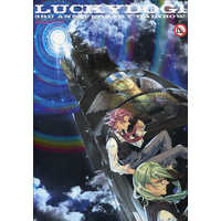 [Boys Love (Yaoi) : R18] Doujinshi - Lucky Dog 1 (3rd anniversary : rainbow) / ゲーム特典