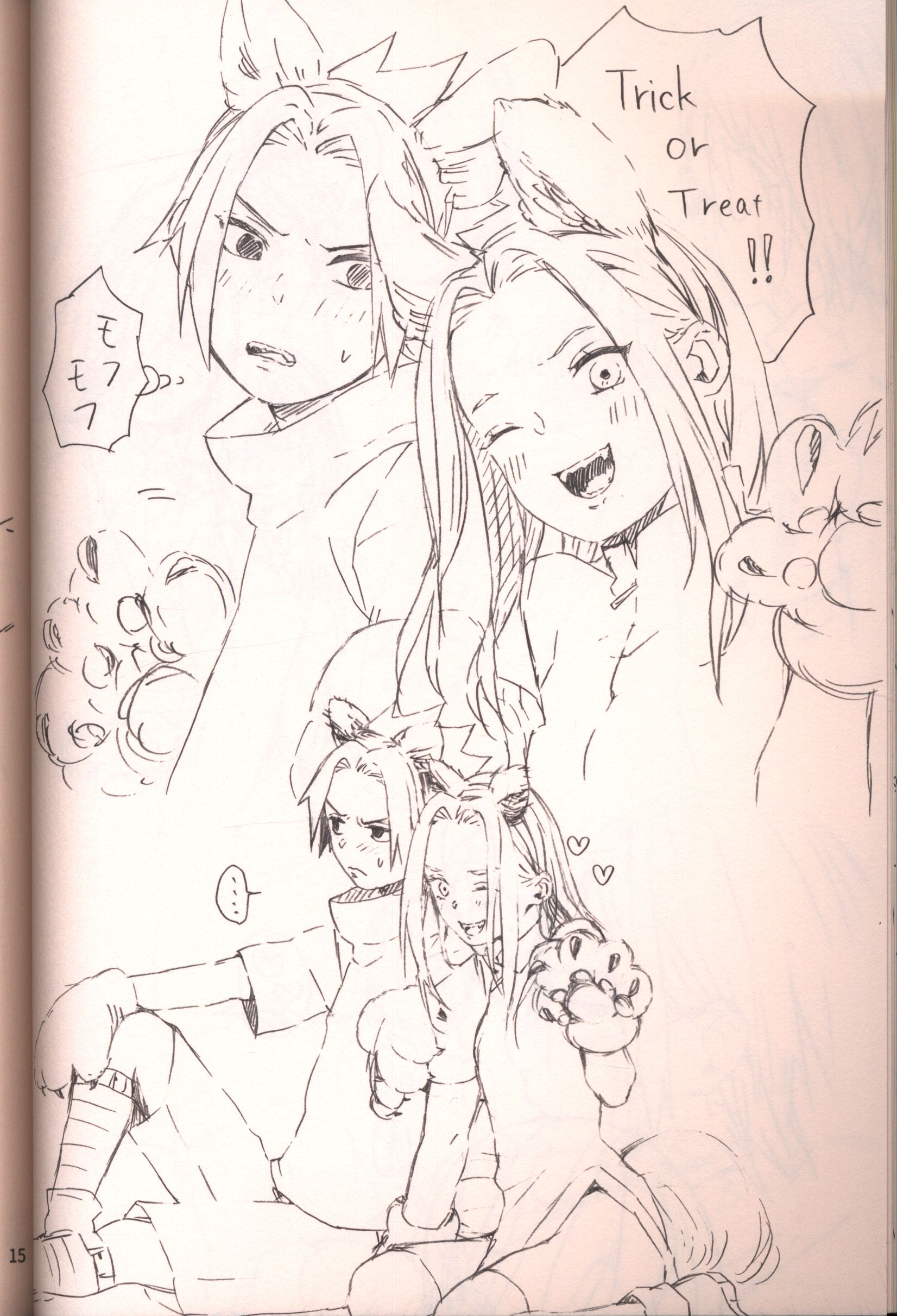 Doujinshi - NARUTO / Sasuke x Sakura (The note book. らくがき本 2) / mistworld.
