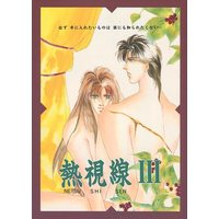 Doujinshi - The Heroic Legend of Arslan / Daryun x Narsus (熱視線 III) / 桃姫館