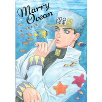 Doujinshi - Anthology - Jojo Part 3: Stardust Crusaders / Kujyou Jyoutarou (Marry Ocean *承太郎受アンソロジー) / 影武者ケイ/とます/迷子のスイマー 他