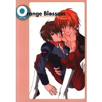 Doujinshi - Anthology - Mobile Suit Gundam SEED / Rusty Mackenzie x Kira Yamato (Orange Blossom *合同誌) / Heavenly Words/Himmelszelt