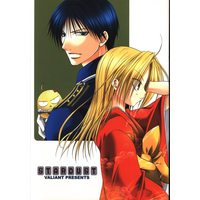 Doujinshi - Prince Of Tennis / All Characters & All Characters (TeniPri) (STARDUST) / VALIANT