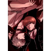 [Boys Love (Yaoi) : R18] Doujinshi - Gintama / Gintoki x Okita (「unduiation」) / 残響/Love me Love me dog.