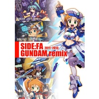 Doujinshi - Illustration book - Compilation - Mobile Suit Gundam AGE / Rey Za Burrel (SIDE:FA GUNDAM remix) / KOU