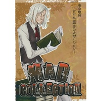 Doujinshi - Tokyo Ghoul (MAD COLLECTION) / MADOMANIA