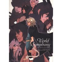 Doujinshi - Lamento / All Characters (world Symphony) / :DOG VILLE